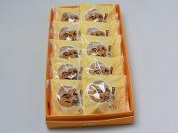 串木野ミルク饅頭 10個