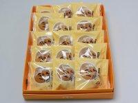串木野ミルク饅頭 15個
